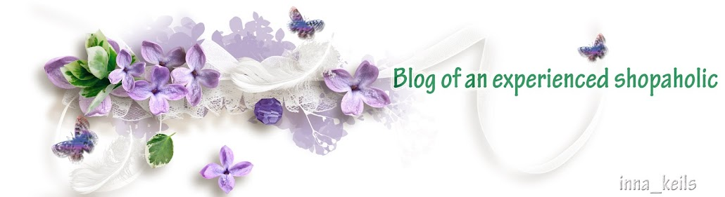 Blog of an experienced shopaholic!