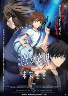 Kara no Kyoukai: Mirai Fukuin Legendado Download