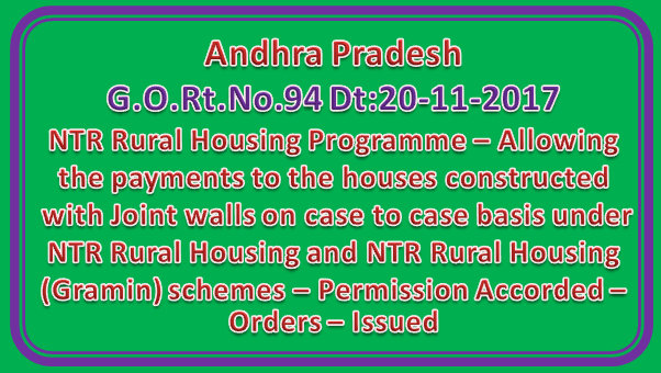 AP GO Rt No 94 || NTR Rural Housing Programme - Allowing the payments to the houses constructed with Joint walls on case to case basis under NTR Rural Housing and NTR Rural Housing (Gramin) schemes - Permission Accorded - Orders - Issued