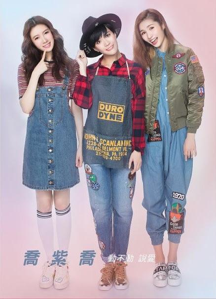 喬紫喬首張專輯【動不動說愛 (CD)】