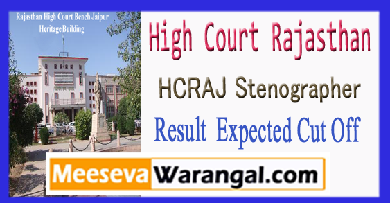 High Court Rajasthan HCRAJ Stenographer Result  Expected Cut Off 2017
