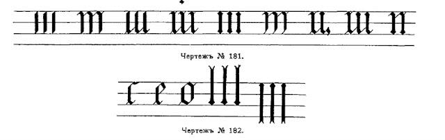 каллиграфия буквы