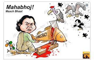 Mamta Banerjee vs cbi