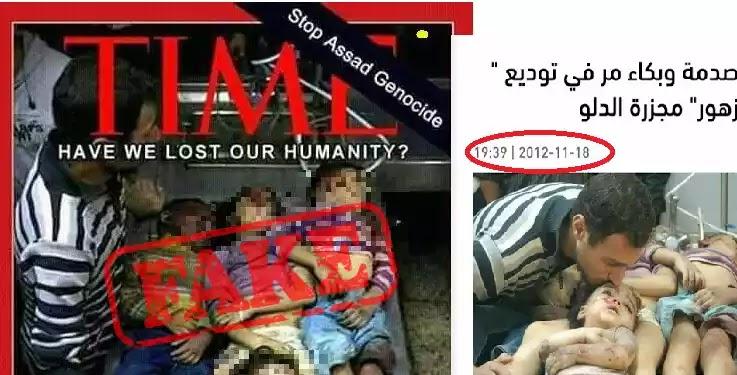 Έγκυρα καθεστωτικά ΗΟΑΧ! Να σταματήσουμε τη Γενοκτονία του Άσαντ!