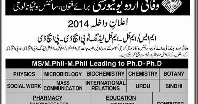 Pakistan Chemistry Club: FUUAST Announces MPhil and PhD