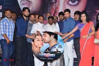 Prathikshanam Movie Audio Launch 0019