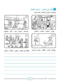 17 - اكتب و اعبر كتاب موازي رائع