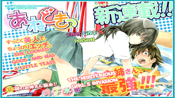 Ane Doki 27/27 Manga Sevidor: Mega