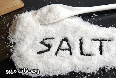 استخدامات الملح في تنظيف المنزل