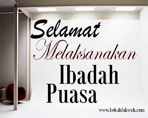 Kata Ucapan Selamat Puasa Bulan Ramadhan