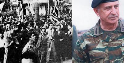 """""""Η ΕΛΛΑΔΑ ΣΕ ΚΙΝΔΥΝΟ 76 ΧΡΟΝΙΑ ΜΕΤΑ ΤΟ ΟΧΙ ΘΑ ΤΑ ΚΑΤΑΦΕΡΕΙ ΞΑΝΑ""""! Ο ΣΤΡΑΤΗΓΟΣ ΖΙΑΖΙΑΣ ΜΙΛΑ Ο Στρατηγός Κωνσταντίνος Ζιαζι"""