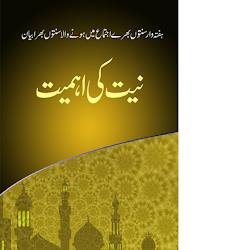 Parveen Shakir Book Khud Kalami Pdf