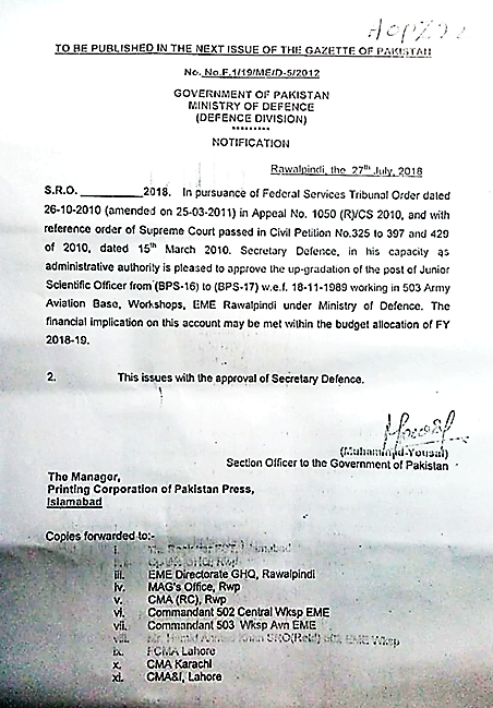 NOTIFICATION REGARDING UPGRADATION OF THE POST OF JUNIOR SCIENTIFIC OFFICER FROM BPS-16 TO BPS-17