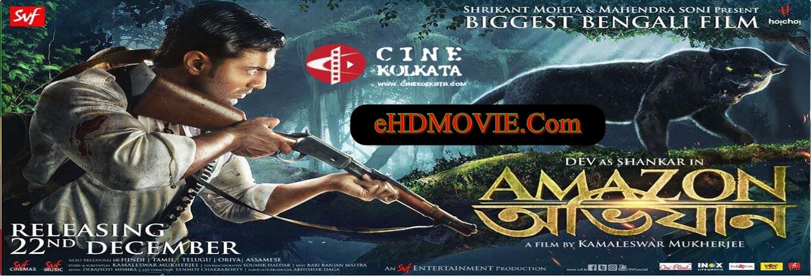 Amazon Obhijaan 2017 Bengali Full Movie Original 480p - 720p ORG WEB-DL 450MB - 1.1GB