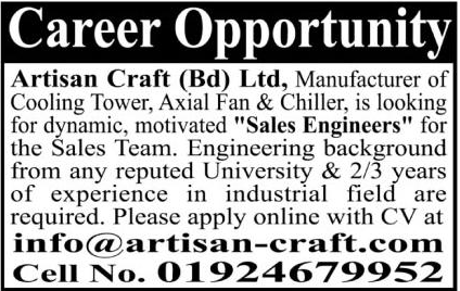 Career Opportunity at Artisan Craft (BD) Ltd