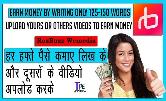Earn money by writing in Rozbuzz Wemedia