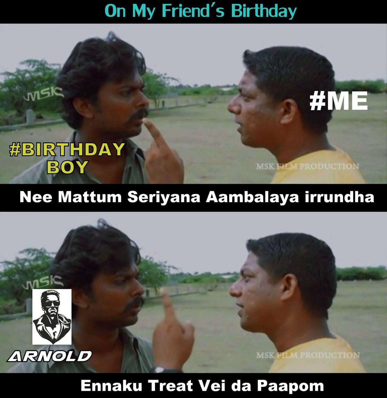 Best Tamil Meme Collections Aambalaya Irrundha Treat Vei Da