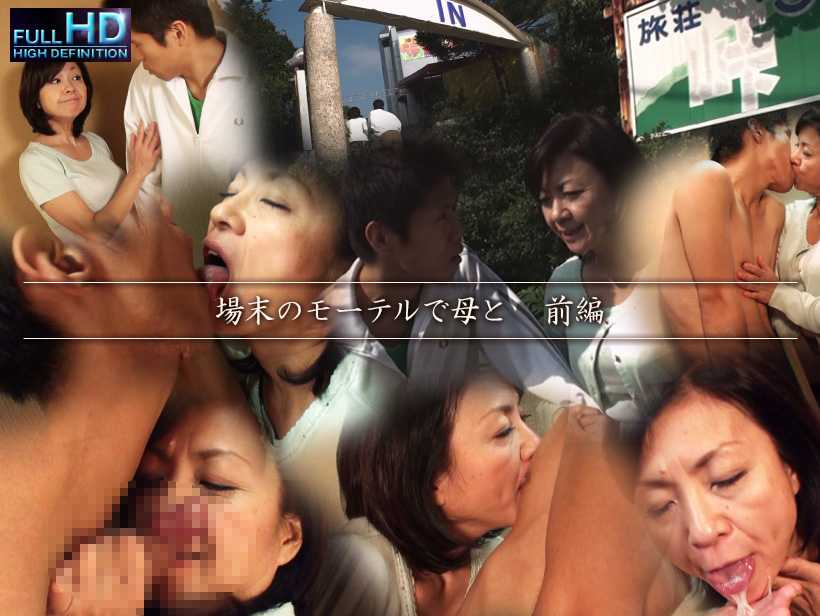 jukujo-club ru01461_01 Ehara Akemi
