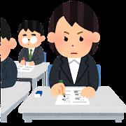 試験を受ける会社員のイラスト(女性)