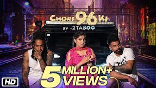 Chori 96 Ki Lyrics | Sapna Choudhary