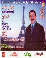 Ahmed Outaleb-Issan a l3a9l manighd tzrit