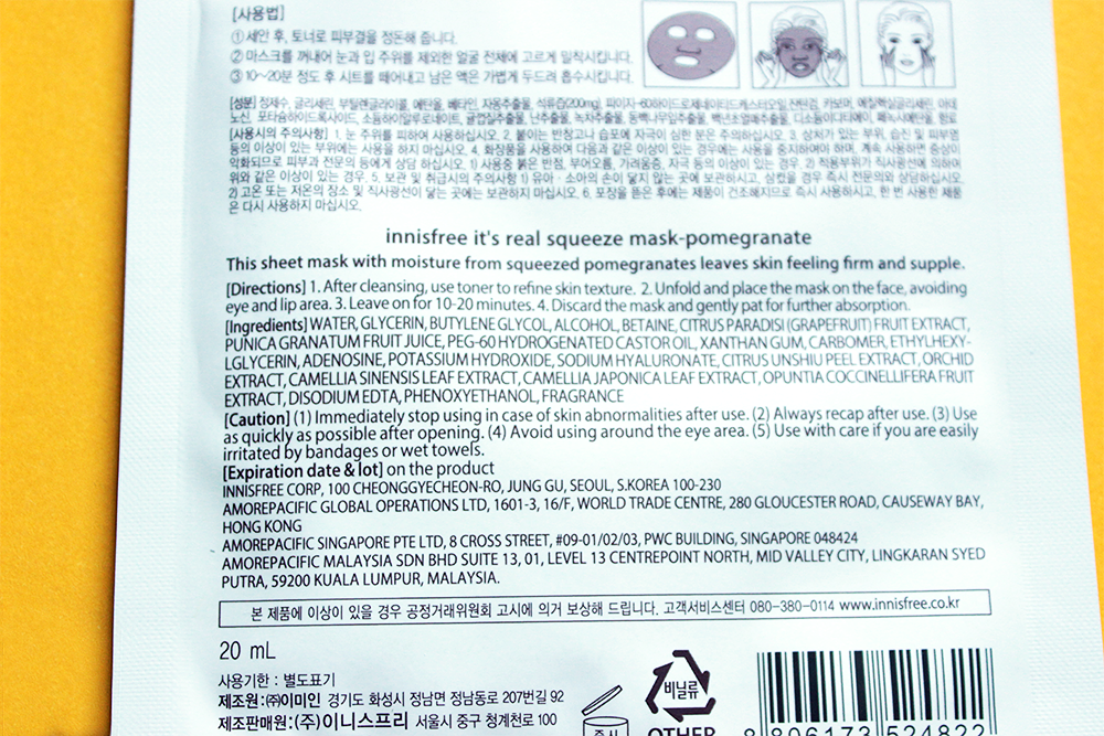 Innisfree It's Real Squeeze Masks ingredients