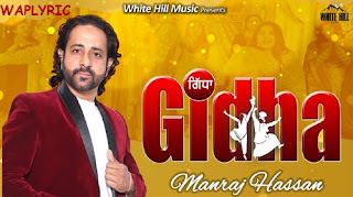 Gidha Song Lyrics