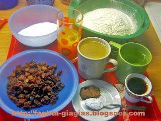 Φανουρόπιτα παραδοσιακή - από «Τα φαγητά της γιαγιάς»