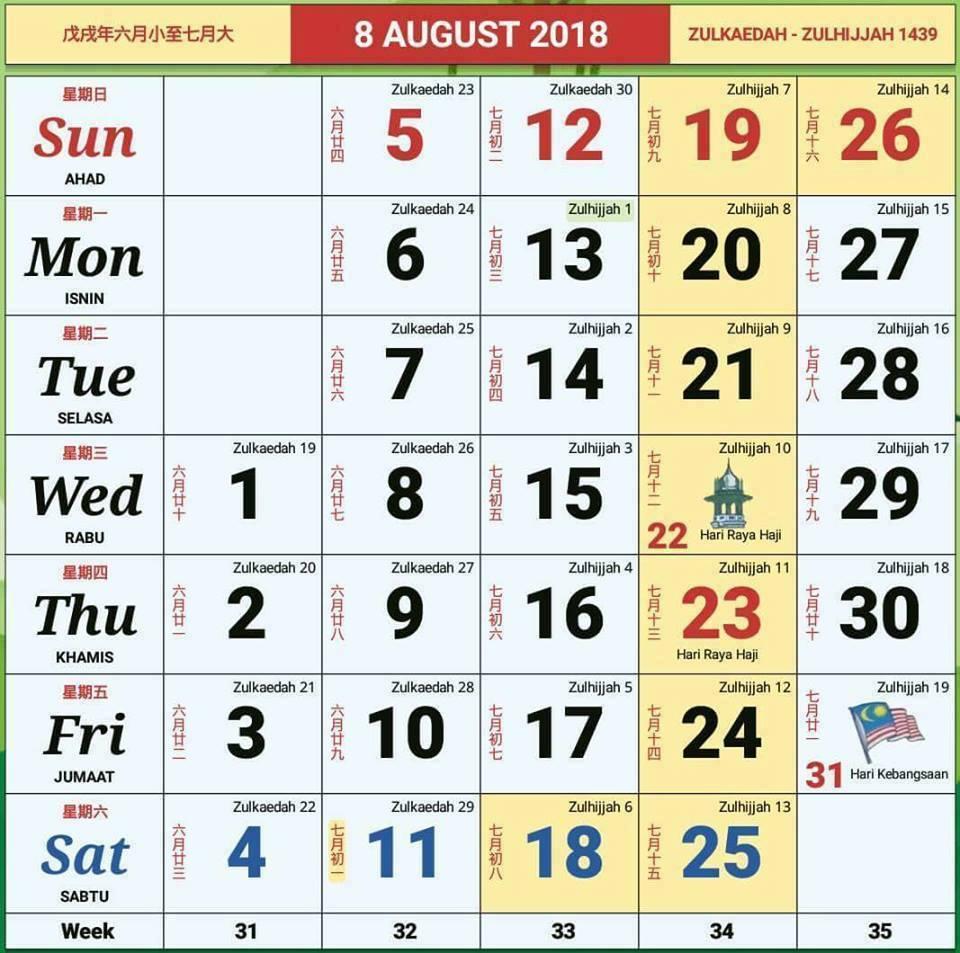 2018年马来西亚跑马日历,还附上学校假期