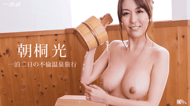 Akari Asagiri A beautiful mature woman who continues to beautify HD