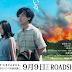 """BEFORE WE VANISH"": LA NUEVA PELÍCULA DE KIYOSHI KUROSAWA"
