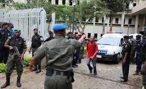 Calabar Police