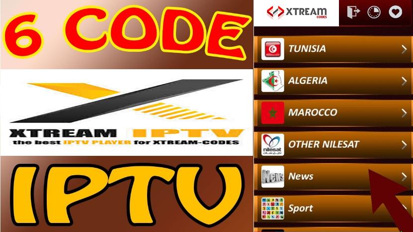 xtream codes iptv username and password EXPIR 2019