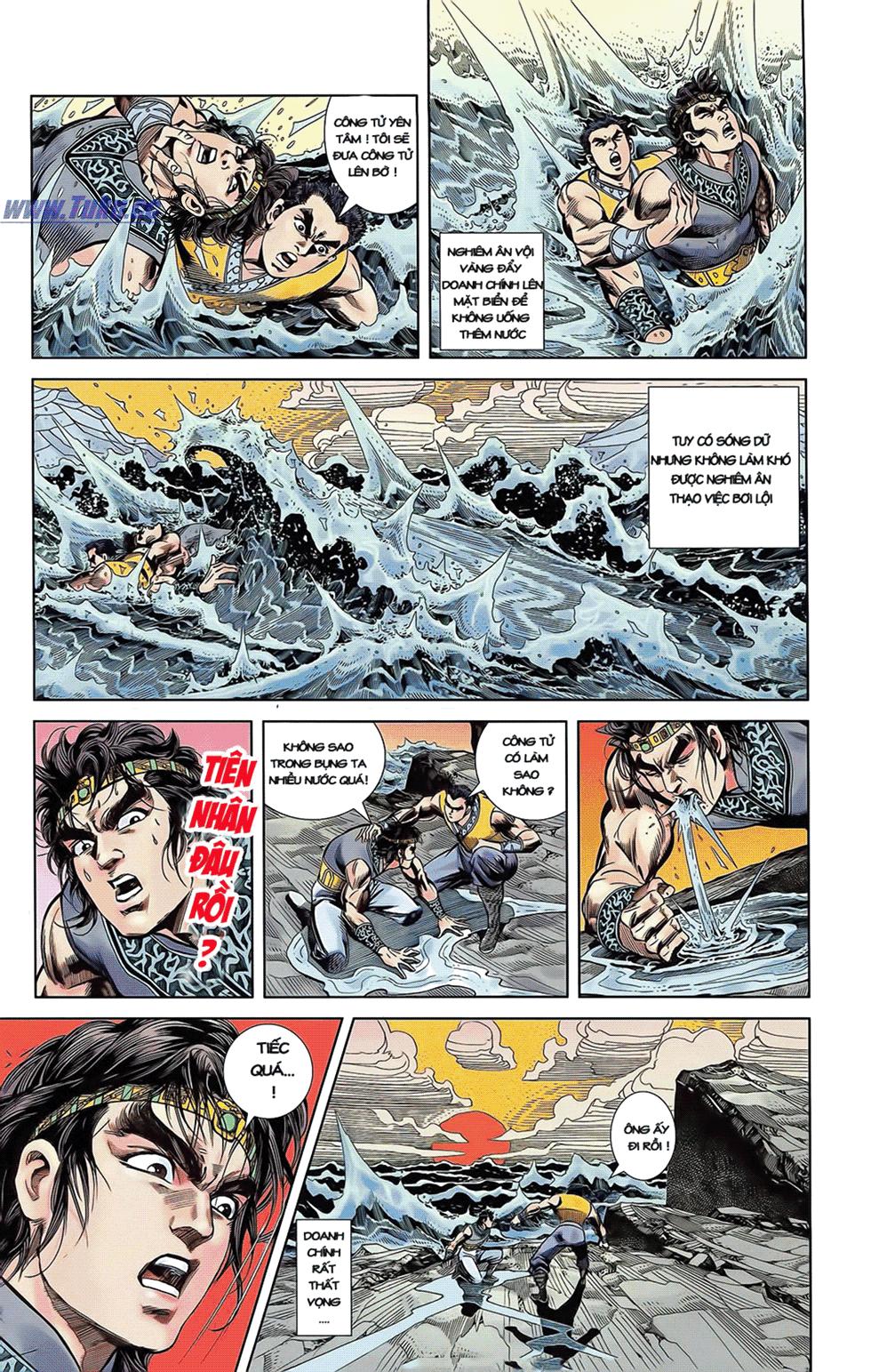 Tần Vương Doanh Chính chapter 6 trang 5