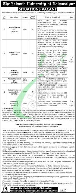 islamia-university-bahawalpur-iub-jobs-2020-apply-online