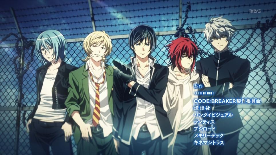 Code Breaker Anime