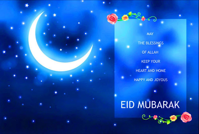 Latest HD Eid Mubarak Wallkpapers 2017 !!! Eid Ul Adha Wallpapaers HD For Facebook And Desktop