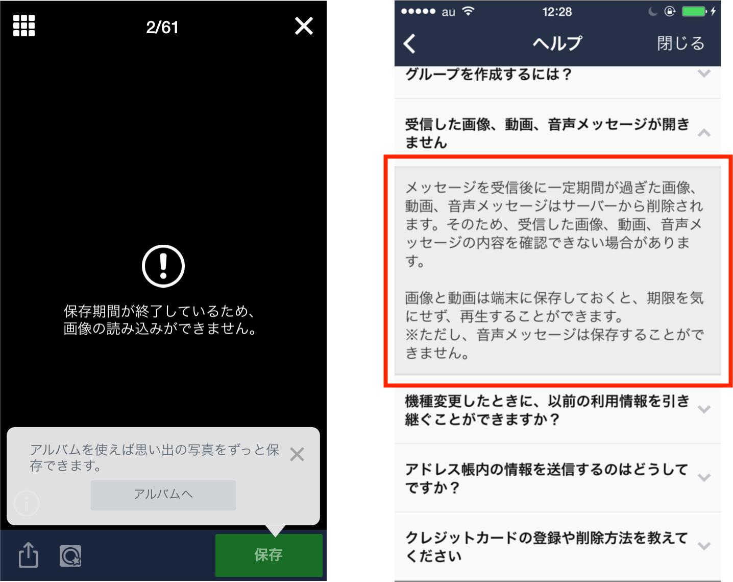 ブック 保存 アイフォン pdf