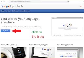 Google input tools for window