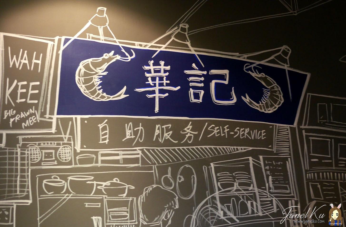 Pek Kio's Famous Wah Kee Big Prawn Noodles 华记大虾面, now in Esplanade
