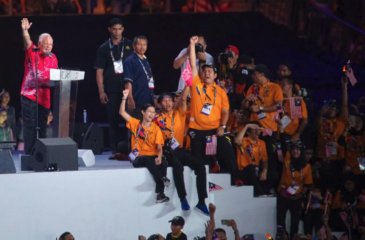 4 September Cuti Umum Sempena Kejayaan Sukan SEA KL2017