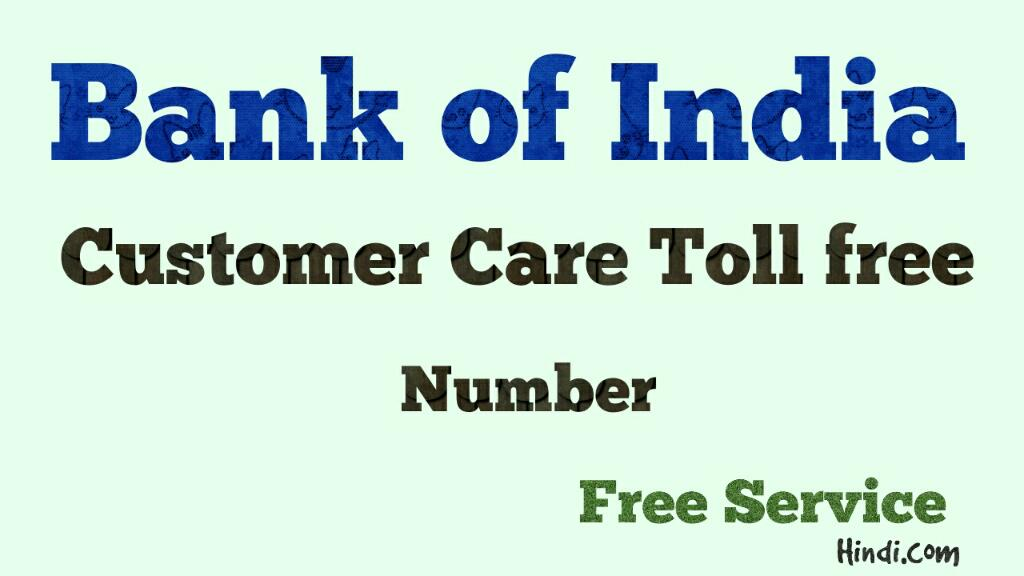 Bank of India Customer Care Tollfree Number