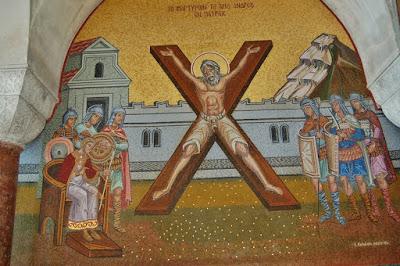Ψηφιδωτό στο ναό του Αγίου Ανδρέου Πατρών