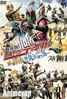 Kamen Rider Decade: All Riders vs Dai-Shocker -  2013 Poster