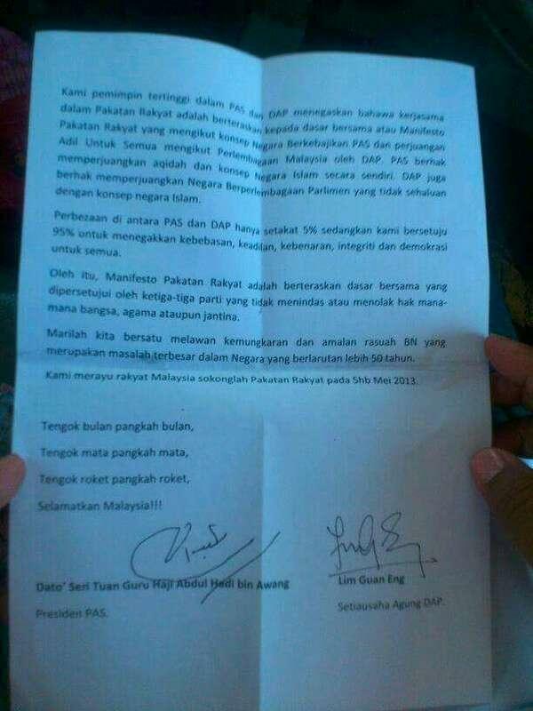 Dulu DAP Bersetuju Dengan Agenda PAS, Sekarang Menentang RUU355 - Matlamat Menipu Pengundi