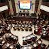 برلمان كردستان يصادق على قانون توزيع صلاحيات رئاسة الإقليم