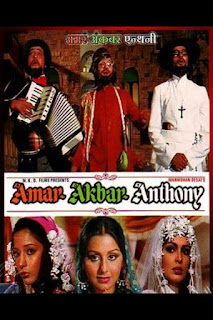 Amar Akbar Anthony Unknown And Interesting Facts, amar akbar anthony movie facts