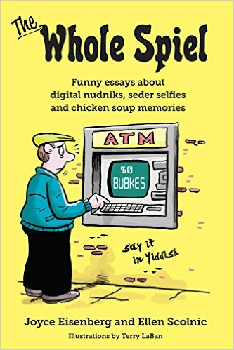 essays on jewish humor Click to read more about jewish wry: essays on jewish humor (humor in life and letters) by sarah blacher cohen librarything is a cataloging and social networking.