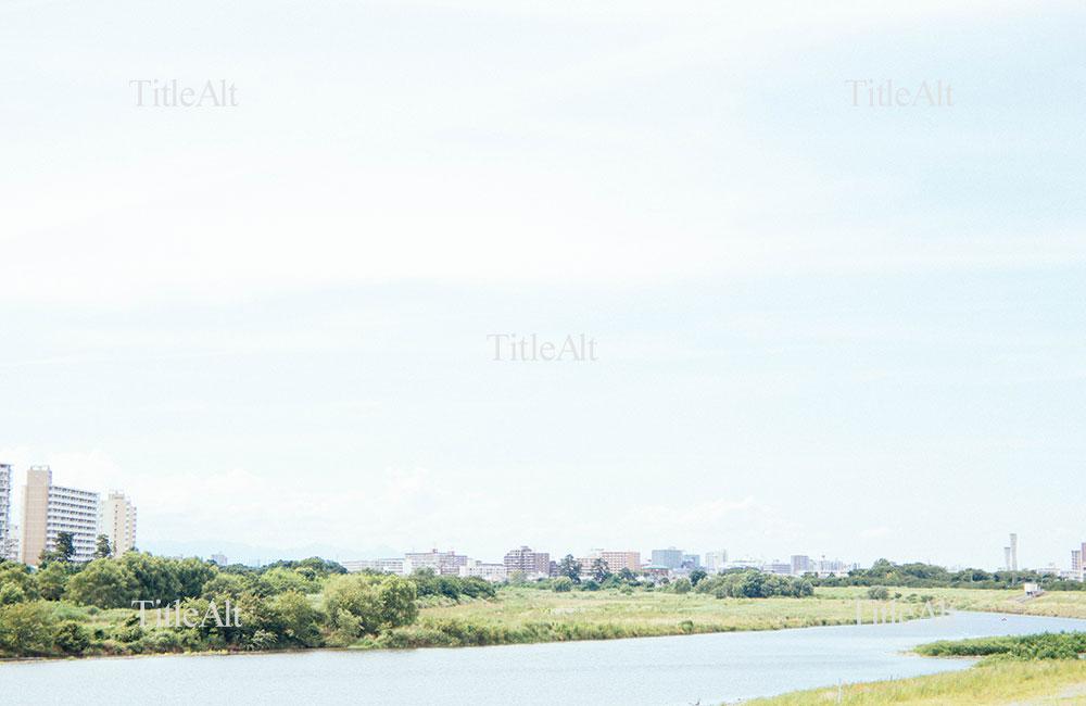 多摩川の写真