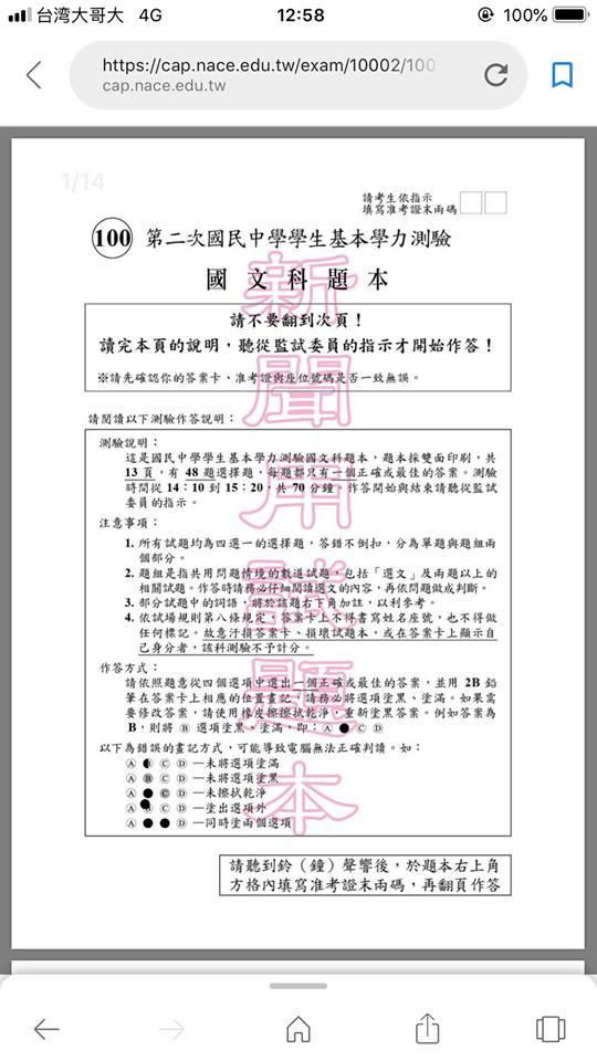 凱哥國文教學網: 如何去閱讀一篇文章?如何去閱讀一篇長文?